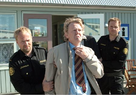 我在冰島天氣陰  <Polite People>